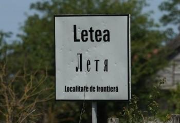 Foto de Isla de Letea